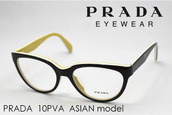 b442ce5c54d PR10PVA KA21O1 PRADA PRADA glasses horse mackerel Ann model NEW ARRIVAL  glassmania glasses frame glasses Date glasses glasses