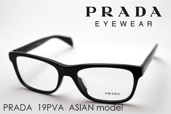 4月5日(金)23時59分終了 ほぼ全品ポイント20倍+5倍+2倍 【プラダ メガネ正規販売店】 Made In Italy PRADA PR19PVA 1AB1O1 伊達メガネ 度付き ブルーライト カット 眼鏡 シェイプ