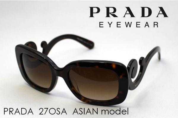 Prada Minimal Baroque Sunglasses  glassmania rakuten global market prada prada sunglasses minimal