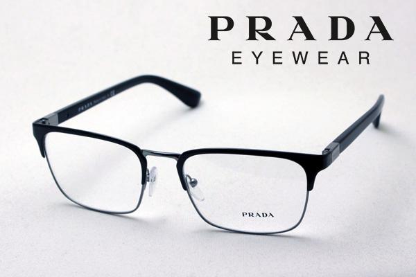 水曜の朝9時59分終了 ほぼ全品がポイント15~20倍 【プラダ メガネ正規販売店】 PRADA PR54TV 1AB1O1 メタル 伊達メガネ 度付き ブルーライト ブルーライトカット 眼鏡 CONCEPTUAL Made In Italy スクエア