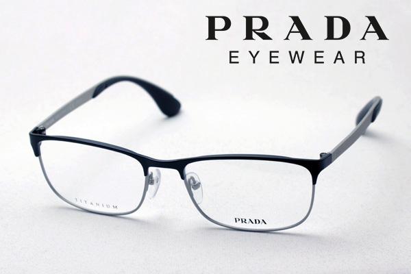 今夜23時59分終了 ほぼ全品がポイント15~20倍 【プラダ メガネ正規販売店】 PRADA PR55SVD FAD1O1 メタル 伊達メガネ 度付き ブルーライト ブルーライトカット 眼鏡 スクエア