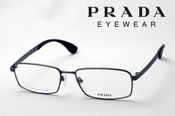 今夜23時59分終了 ほぼ全品がポイント15~20倍 【プラダ メガネ正規販売店】 PRADA PR56SVD 7CQ1O1 メタル 伊達メガネ 度付き ブルーライト ブルーライトカット 眼鏡 スクエア