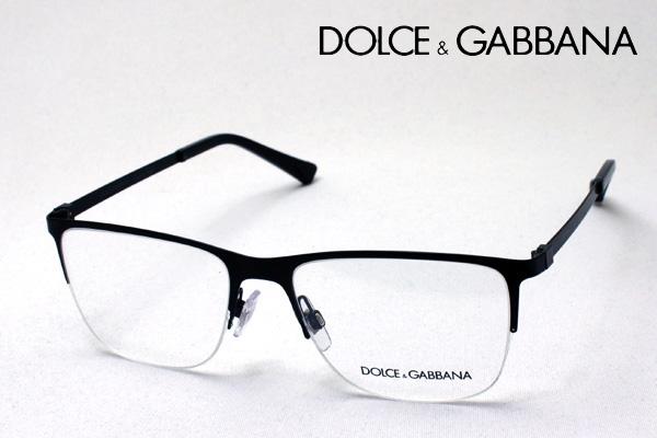 今夜23時59分終了 ほぼ全品がポイント15~20倍 【ドルチェ&ガッバーナ メガネ 正規販売店】 DOLCE&GABBANADG1283 1106 伊達メガネ 度付き ブルーライト ブルーライトカット 眼鏡 ドルガバ ハーフリム