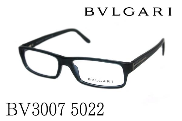 宝格丽眼镜BV3007 5022没镜片的眼镜没镜片的眼镜度有的蓝光眼镜眼镜