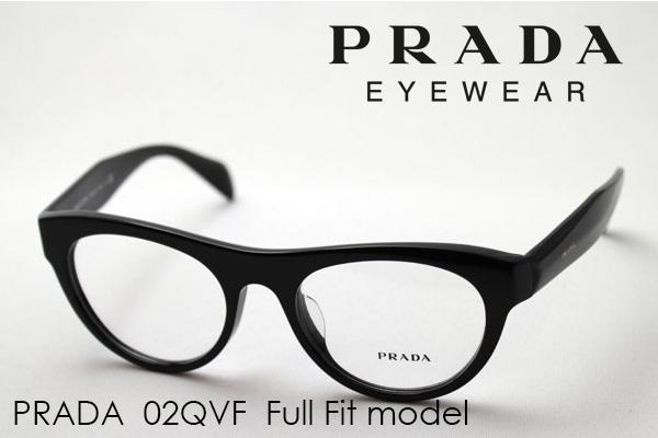 今夜23時59分終了 ほぼ全品ポイント15倍+5倍+2倍のトリプルチャンス 【PRADA】 プラダ メガネ PR02QVF 1AB1O1 伊達メガネ 度付き ブルーライト ブルーライトカット 眼鏡 DEAL ウェリントン