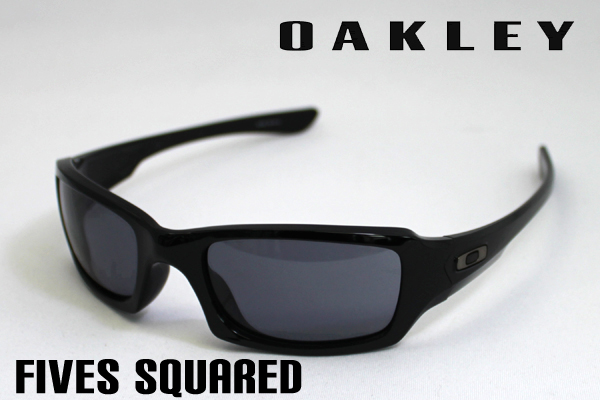 oakley fives squared  glassmania