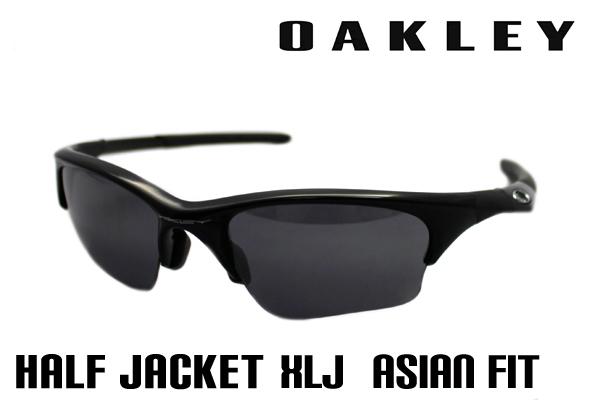 oakley model number 03-650