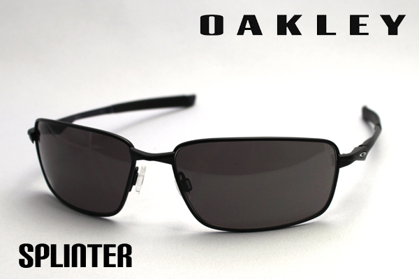 oakley splinter