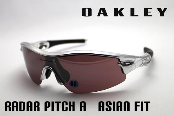 oakley radar pitch asian
