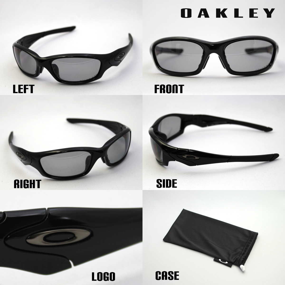 oakley straight asian fit