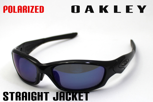 oakley straight jacket asian fit polarized