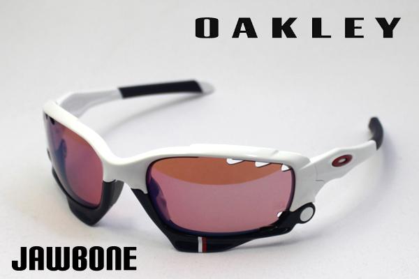 Jawbone Oakley