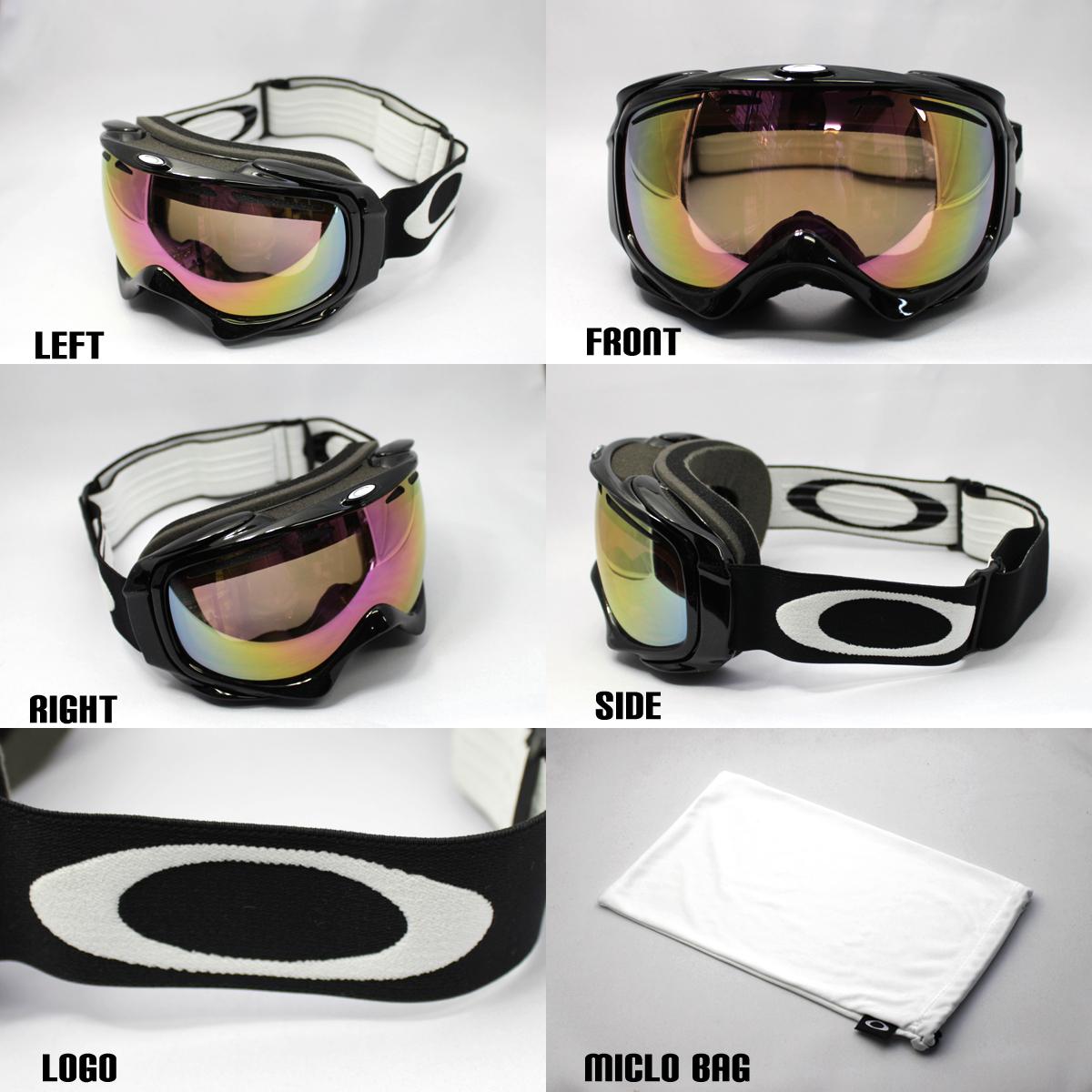 oakley elevate goggles  glassmania