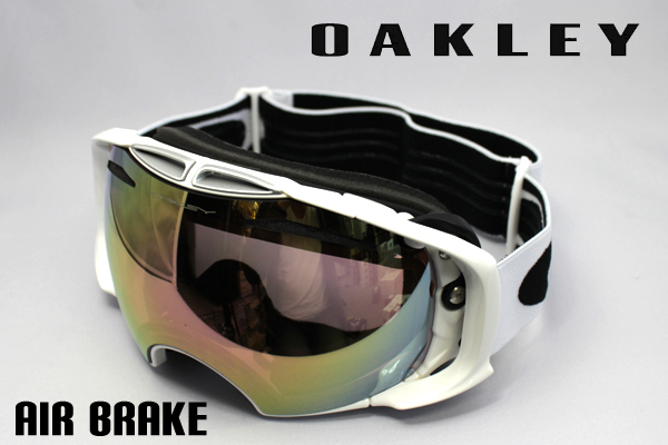 oakley airbrake asian fit