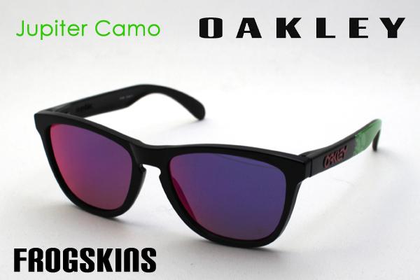 oakley frogskins jupiter camo limited edition