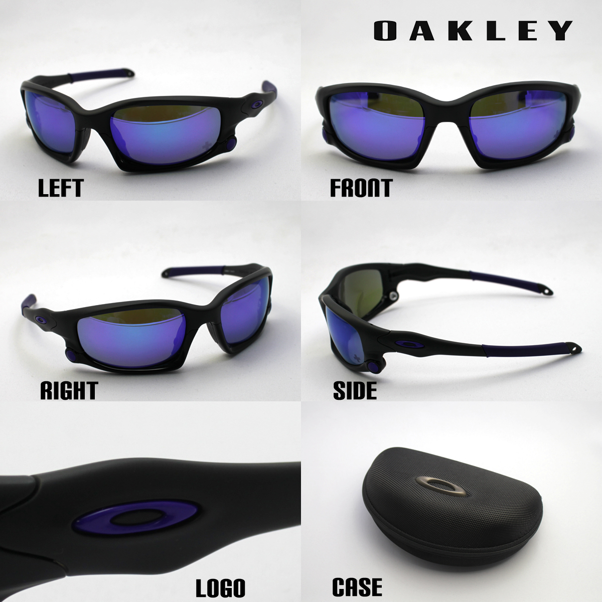 oakley split jacket  glassmania