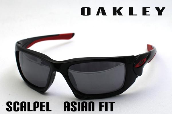 oakley scalpel asian fit