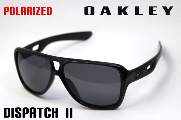 29761e2eda Oakley Dispatch 2 Replacement Arms « Heritage Malta