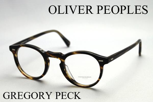 奥利弗人民 Oliver 人民眼镜 OV5186 1003 格雷戈里啄波士顿 GL.a 名人穿