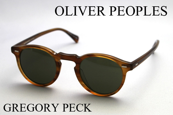 c4cc810438c OLIVER PEOPLES OV5186 1011 GREGORY PECK NEW ARRIVAL glassmania and Oliver  Peoples sunglasses