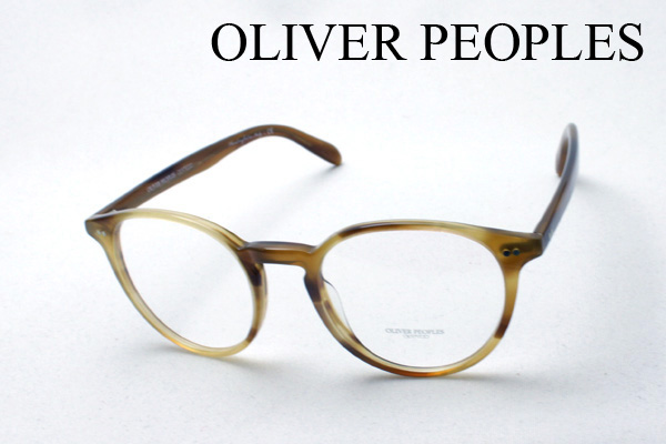 4月5日(金)23時59分終了 ほぼ全品ポイント20倍+5倍+2倍 【OLIVER PEOPLES】 オリバーピープルズ メガネ 伊達メガネ 度付き ブルーライト カット 眼鏡 丸メガネ OV5241 1011 ELINS ボストン