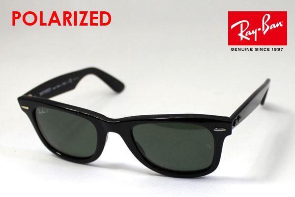 RB2140F90158 RayBan Ray Ban sunglasses polarized Wayfarer フルフィット model Wayfarer RB2140 90158 world model Original Wayfarer glassmania