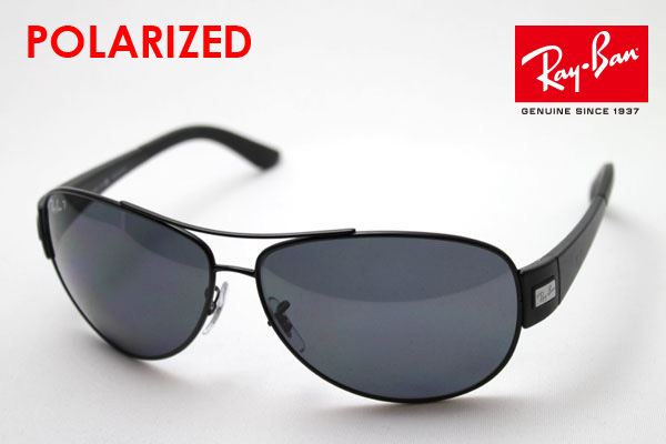 249df549be 23 59 end assortment of goods Ray-Ban polarization サングラスアビエーター Ray-Ban  RB3467 00681 lady s men s RayBan teardrop on Tuesday