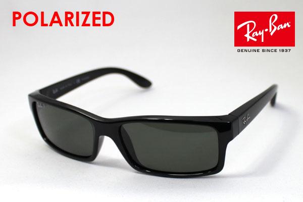 7592cc6d082 glassmania  Ray-Ban Polarized Sunglasses Ray-Ban RB4151 60158 ladies ...