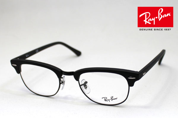 53a3ca1828 glassmania  RX5154 2077 RayBan Ray Ban glasses Club master CLUBMASTER blow  type NEW ARRIVAL glassmania eyeglasses frame glasses ITA glasses glasses  black ...