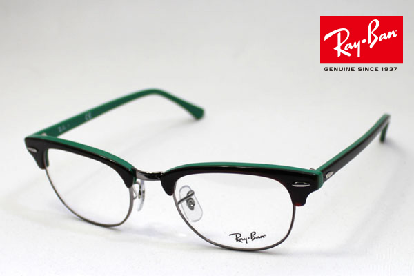 994697dd60d ... sale rx5154 5161 rayban ray ban glasses club master clubmaster blow  type new arrival glassmania eyeglasses ...