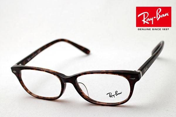 レイバン 正規商品販売店 圧倒の3,000モデル以上の品揃え 全国送料無料! 年中無休!17時までのご注文は即日発送(あす楽17時まで受付)  プレミア生産終了モデル 正規レイバン日本最大級の品揃え レイバン メガネ フレーム Ray-Ban RX5208 2012 伊達メガネ 度付き ブルーライト カット 眼鏡 RayBan ウェリントン トータス系