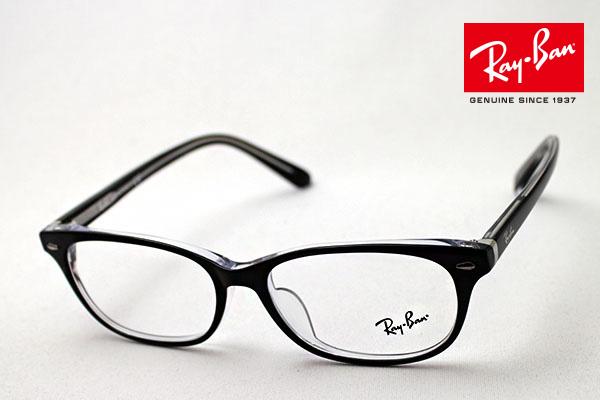 4月5日(金)23時59分終了 ほぼ全品ポイント20倍+5倍+2倍 正規レイバン日本最大級の品揃え レイバン メガネ フレーム Ray-Ban RX5208 2034 伊達メガネ 度付き ブルーライト カット 眼鏡 RayBan ウェリントン
