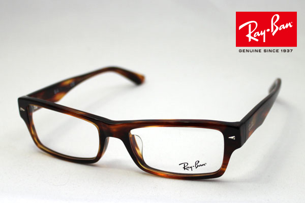 c2dd54efe2 glassmania  Blue light cut glasses RayBan square with the Wednesday ...