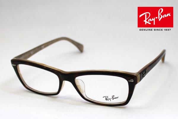 4月7日(日)23時59分終了 ほぼ全品ポイント20倍 正規レイバン日本最大級の品揃え レイバン メガネ フレーム Ray-Ban RX5255F 5075 伊達メガネ 度付き ブルーライト カット 眼鏡 RayBan ウェリントン