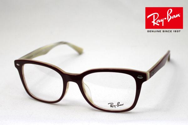 プレミア生産終了モデル 4月5日(金)23時59分終了 ほぼ全品ポイント20倍+5倍+2倍 正規レイバン日本最大級の品揃え レイバン メガネ フレーム Ray-Ban RX5285F 5152 伊達メガネ 度付き ブルーライト カット 眼鏡 RayBan ウェリントン