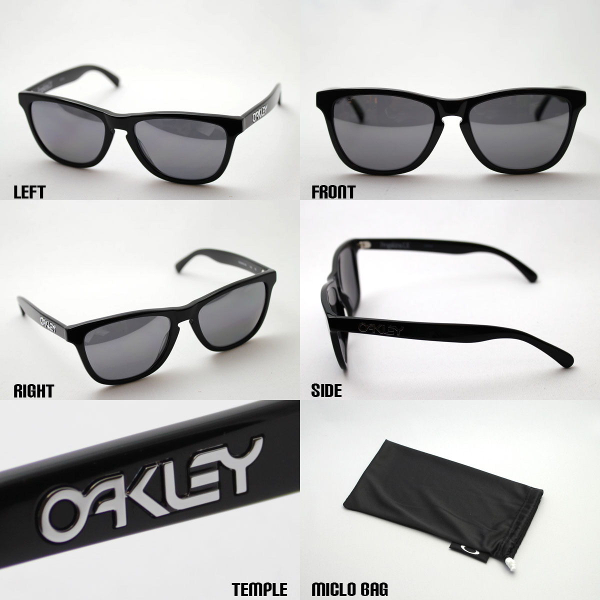 oakley glasses qatar