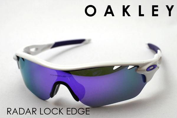 oakley radarlock edge