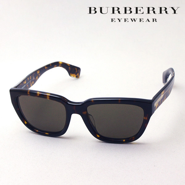 NewModel 4月7日(日)23時59分終了 ほぼ全品ポイント20倍 【バーバリー サングラス 正規販売店】 BURBERRY BE4277F 37623 Made In Italy スクエア
