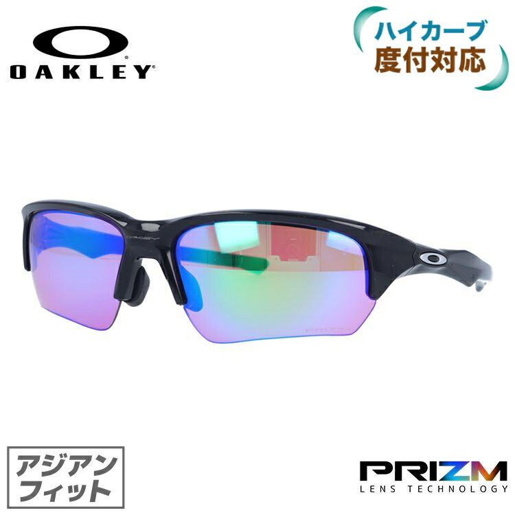 ハイカーブ度付き対応 オークリー オークレー 輸入 のサングラスを度入りに 度付きに関する事 なんでもお気軽にご相談ください 特別セール品 UVカット 度入り 度付 ギフトラッピング無料 ミラーサングラス フラックベータ OO9372-0565 メンズ 国内正規品 レディース アジアンフィット スポーツ プリズムゴルフ ハイカーブレンズ対応 OAKLEY 65サイズ FLAK プリズムレンズ BETA