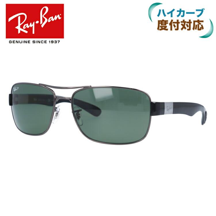 レイバン 偏光サングラス RB3522 004/9A 64サイズ メンズ レディース ユニセックス スクエア 新品 【Ray-Ban】[ハイカーブレンズ対応/タウン]【国内正規品】