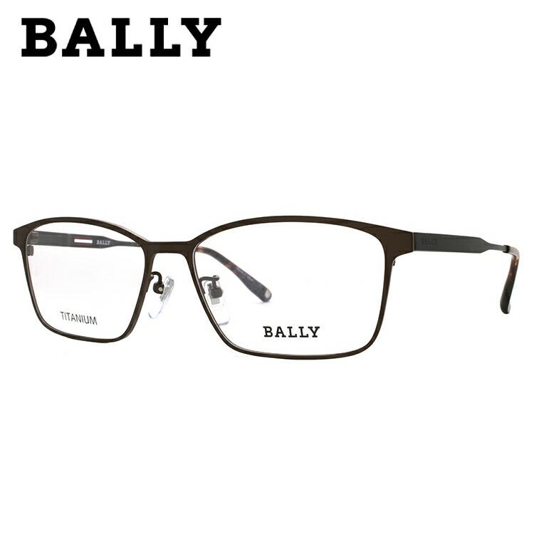 バリー メガネ フレーム 0円レンズ対象 2018年新作 BY3033J 1 57サイズ メンズ レディース ユニセックス スクエア 度付きメガネ 伊達メガネ 新品 【BALLY】