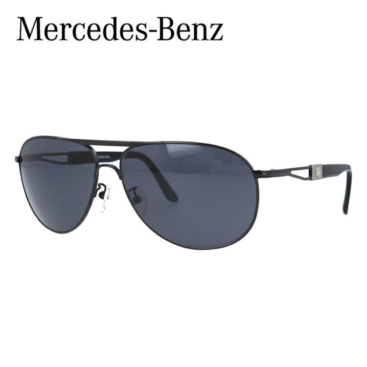 メルセデスベンツ サングラス 度付き対応 M5015-A-6514-140-V694-E19 マットブラック/グレイ レディース メンズ UVカット 紫外線対策 新品 【Mercedes-Benz Style】