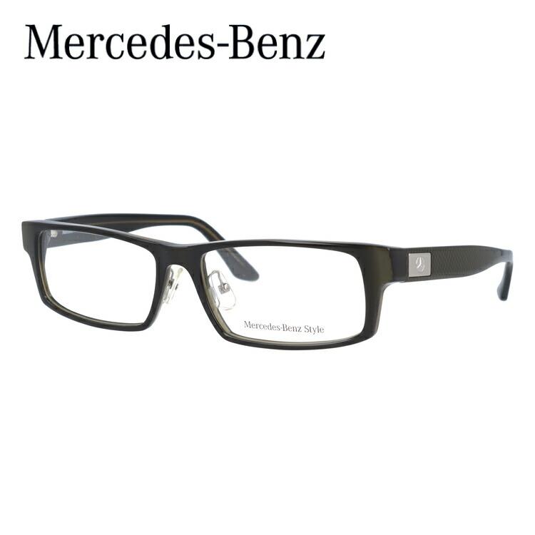 メガネ 度付き 伊達 PCメガネ 老眼鏡 遠近両用 ミラー 調光 カラーレンズ 各種対応。メルセデスベンツの眼鏡を自分仕様にカスタマイズ【ギフトラッピング無料】 メルセデスベンツ・スタイル メガネフレーム Mercedes-Benz Style 度付き 度なし 伊達 だて 眼鏡 メンズ レディース M4011-C【スクエア型】 UVカット 紫外線