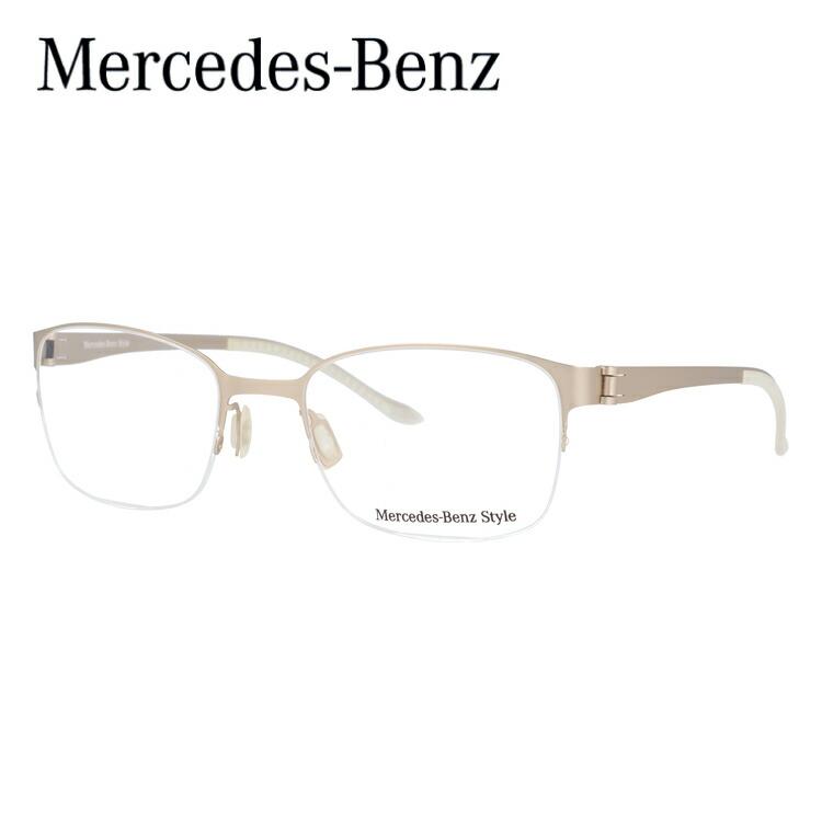 メルセデス・ベンツ メガネ フレーム 0円レンズ対象 M2045-B 52サイズ メンズ レディース ユニセックス 新品 メルセデスベンツスタイル 【Mercedes-Benz Style】