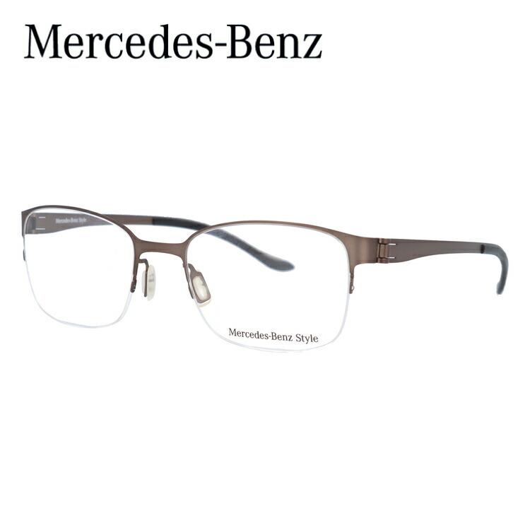 【伊達・度付きレンズ無料】メルセデスベンツ・スタイル メガネ フレーム 眼鏡 M2045-D 52サイズ 度付きメガネ 伊達メガネ ブルーライト 遠近両用 老眼鏡 メンズ レディース ユニセックス 新品 【Mercedes-Benz Style】
