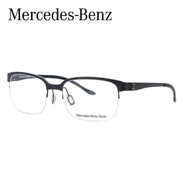 【伊達・度付きレンズ無料】メルセデスベンツ・スタイル メガネ フレーム 眼鏡 M2051-A 52サイズ 度付きメガネ 伊達メガネ ブルーライト 遠近両用 老眼鏡 メンズ レディース ユニセックス 新品 【Mercedes-Benz Style】