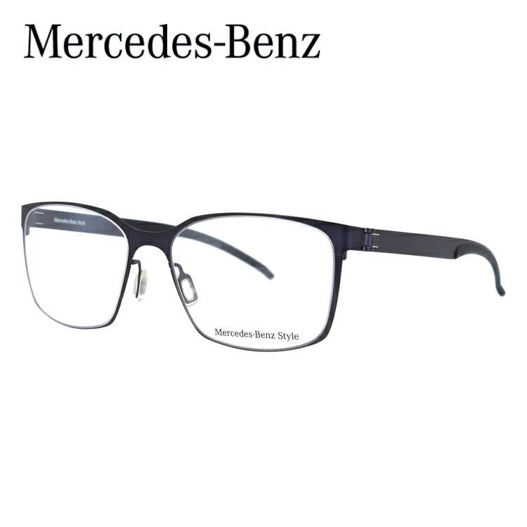 メルセデス・ベンツ メガネ フレーム 0円レンズ対象 M2056-D 55サイズ メンズ レディース ユニセックス 新品 メルセデスベンツスタイル 【Mercedes-Benz Style】