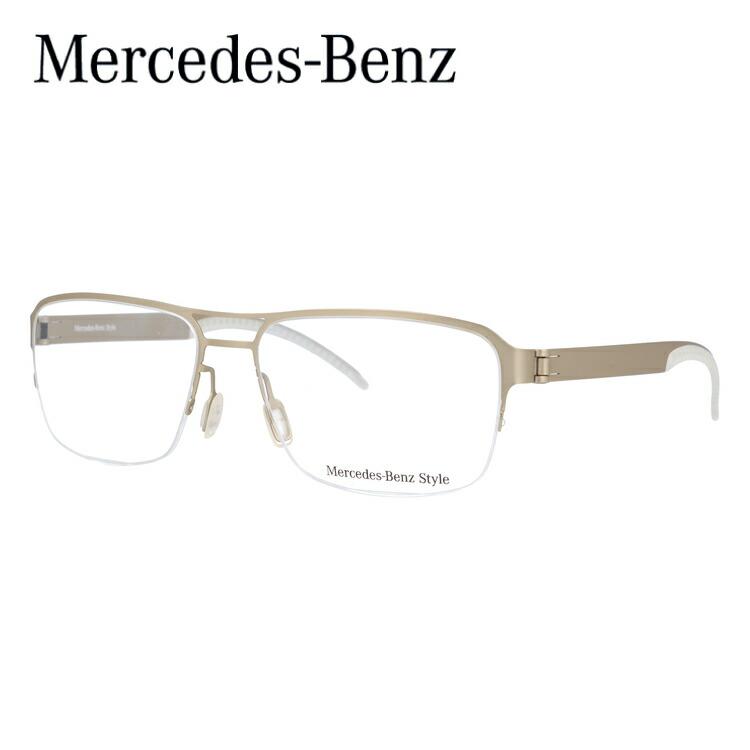 【伊達・度付きレンズ無料】メルセデスベンツ・スタイル メガネ フレーム 眼鏡 M2060-B 57サイズ 度付きメガネ 伊達メガネ ブルーライト 遠近両用 老眼鏡 メンズ レディース ユニセックス 新品 【Mercedes-Benz Style】