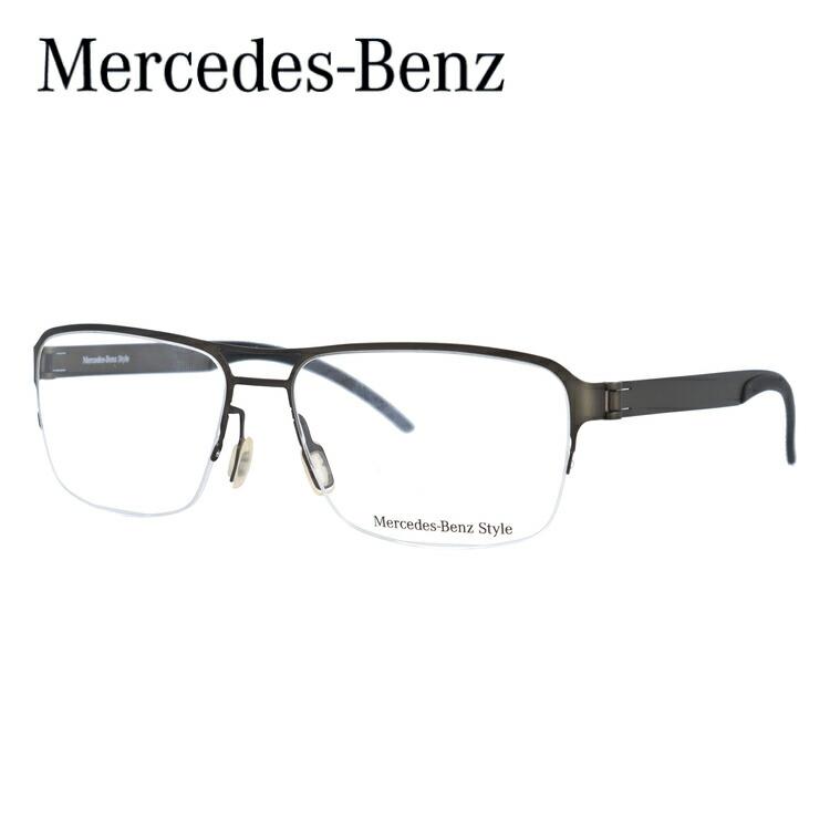メルセデス・ベンツ メガネ フレーム 0円レンズ対象 M2060-C 57サイズ メンズ レディース ユニセックス 新品 メルセデスベンツスタイル 【Mercedes-Benz Style】