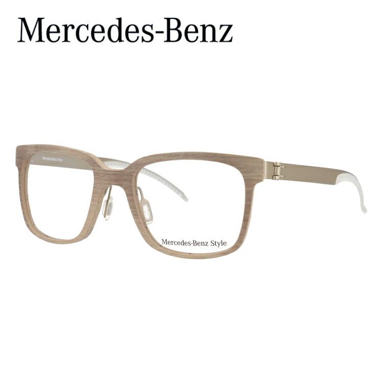 メルセデス・ベンツ メガネ フレーム 0円レンズ対象 M4017-A 50サイズ メンズ レディース ユニセックス 新品 メルセデスベンツスタイル 【Mercedes-Benz Style】